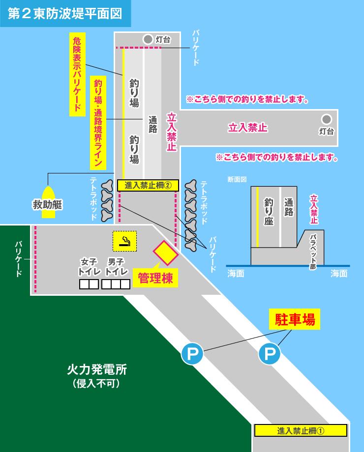 新潟東港第2東防波堤 施設マップ